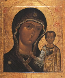 Kazan Icon of the Mother of God, Moscow, Russia
